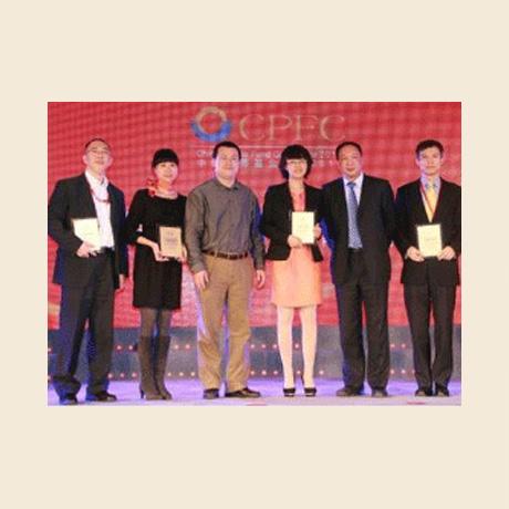 """第二届""""中国最佳私募基金""""长期优胜奖(2008-2009年)"""