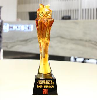 盈峰資本榮膺2019年金長江獎-行業典范私募基金公司