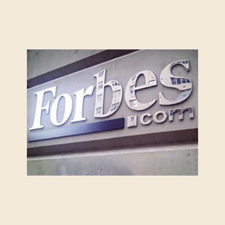 福布斯2011年最佳私募基金榜前十名