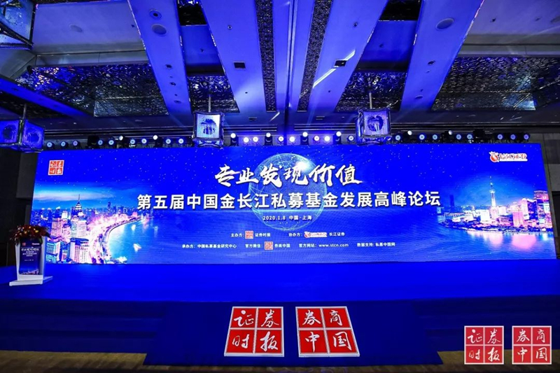 """荣誉 盈峰资本荣获""""金长江""""— 行业典范私募基金公司"""