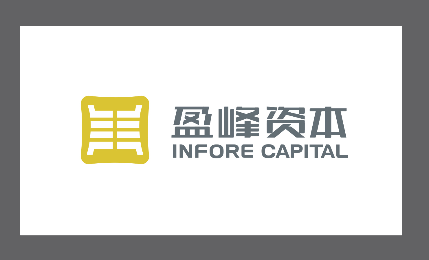 盈峰周报第222期 市场震荡调整
