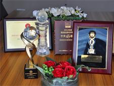 盈峰资本勇夺中国私募金牛奖2项大奖