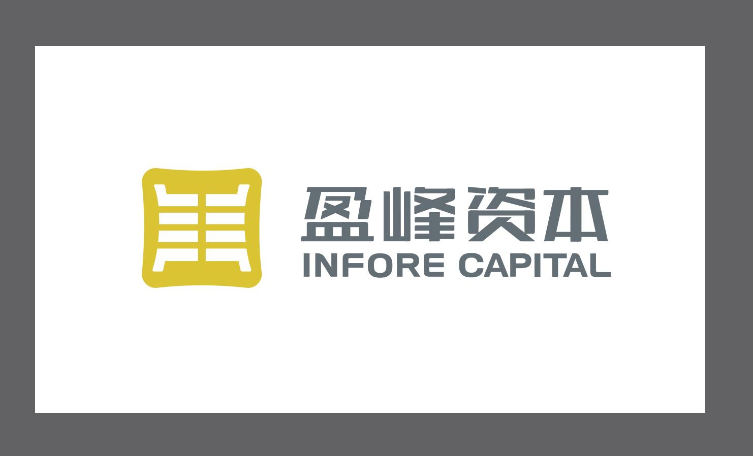 盈峰资本管理(香港)有限公司获批香港证券会9号资管牌照
