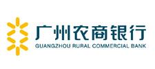 廣州農商銀行